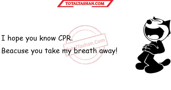 I hope you know CPR jokes - Total Tashan