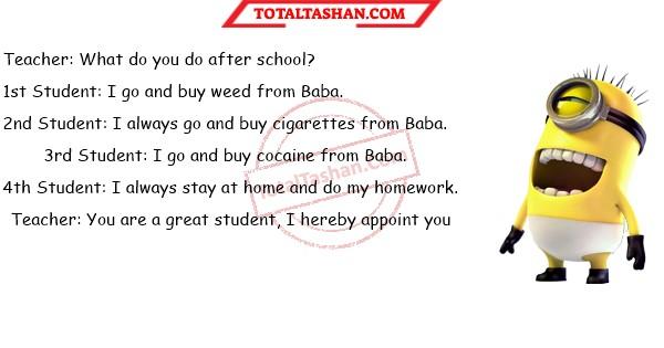 Teacher What Do You Do After School Naughty Jokes Total Tashan