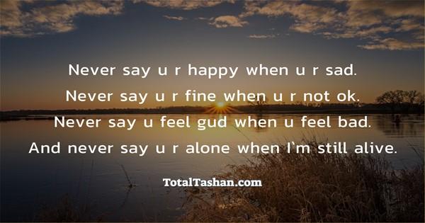 Never say u r happy when u r sad Friendship messages - Total