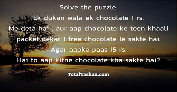 Solve the puzzle Puzzles and Riddles messages - Total Tashan