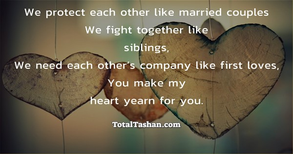 Married each other siblings that List of